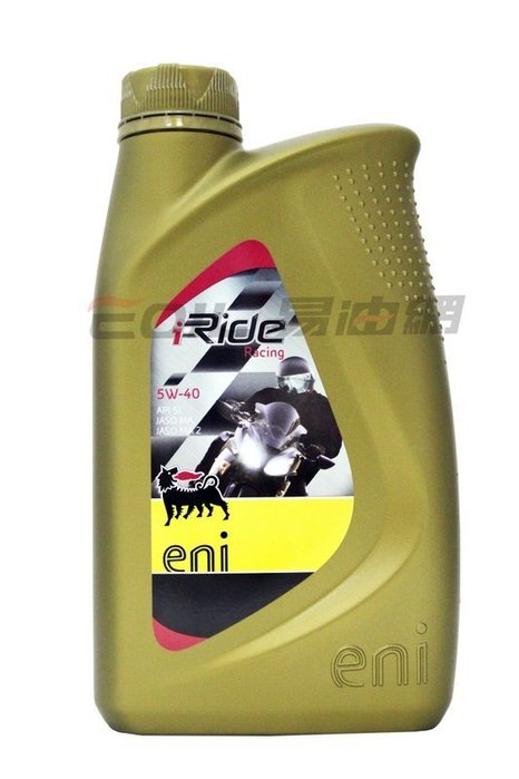 【易油網】ENI I-RIDE RACING 5W40 全合成機油 SHELL Motul