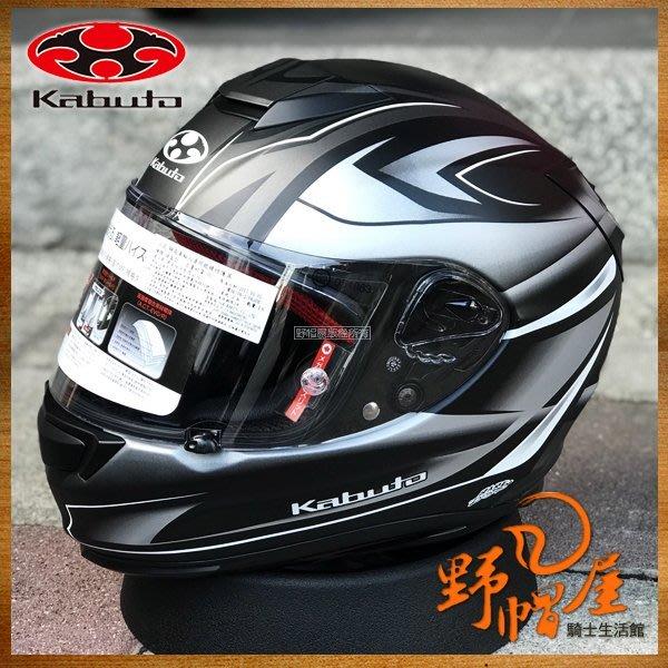 三重《野帽屋》日本 OGK RT-33 全罩 安全帽 複合纖維 鏡片快拆 內襯可拆 眼鏡溝 RT33‧RAPID 霧黑銀