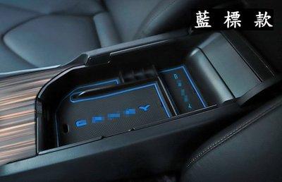 *有車以後*豐田 TOYOTA 2019年 8代 CAMRY 置物盒 扶手置物盒 中央扶手置物盒 零錢盒 扶手盒