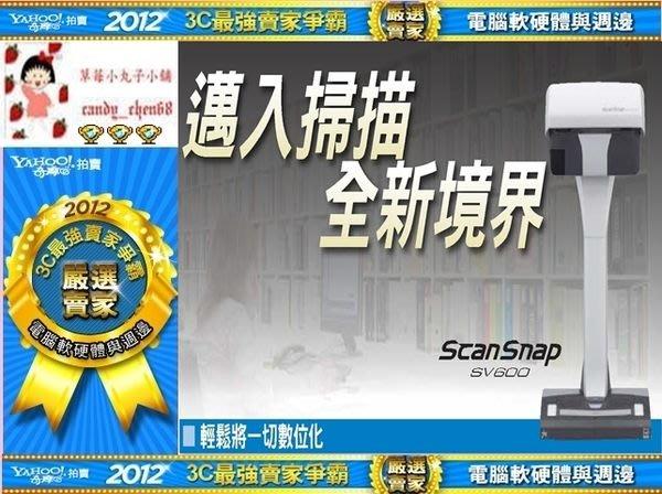 【35年連鎖老店】FUJITSU ScanSnap SV600 A3彩色掃描器有發票/保固一年/公司貨