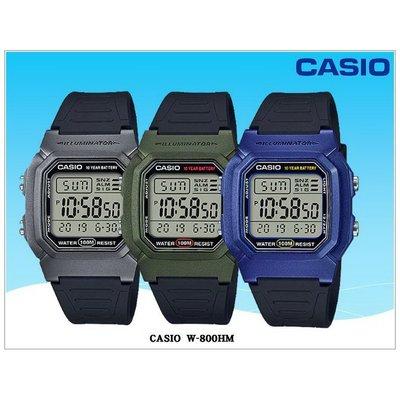年度新品熱銷版casio電子錶腕錶大字幕當兵軍用錶生日禮物考試 中性男女可保證公司貨【↘超低價】W-800HM