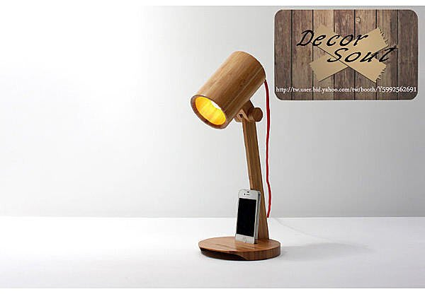 DS北歐家飾§ 原裝GEEKCOOK 設計創意 100%竹製獨奏者檯燈 實木IPHONE5/4S擴音 床頭燈書房燈