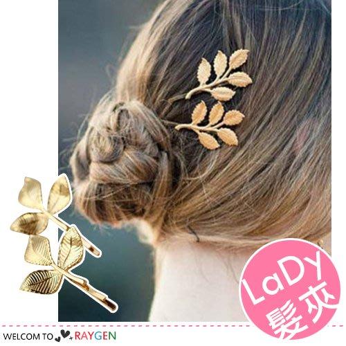 HH婦幼館 歐美風女孩橄欖葉髮飾 髮夾 鴨嘴夾【2F243M349】