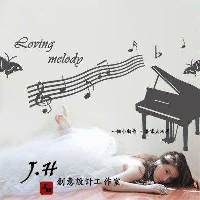 J.H創意設計工作室[E13鋼琴音符壁貼]藝術貼紙.室內裝潢.民宿套房 家具家飾 衛浴 音樂舞蹈教室  補習班 IKEA