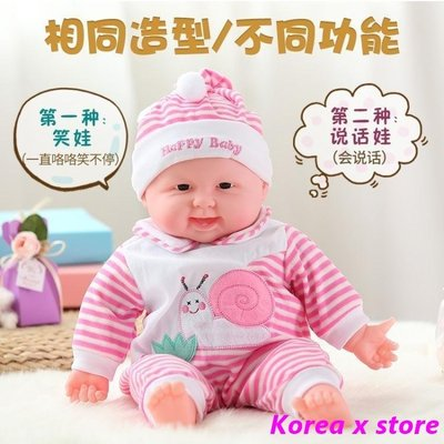 【K x S】仿真娃娃軟矽膠寶寶會說話的智能安撫睡眠洋娃娃兒童女孩玩具