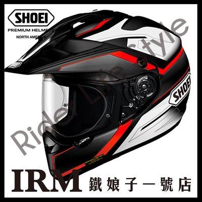 【鐵娘子一號店】公司貨 SHOEI HORNET ADV 越野安全帽 內襯可拆 複合纖維 SEEKER TC-1 紅黑