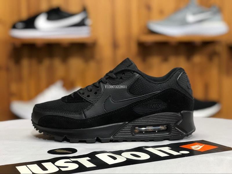 Nike Air max 90 全黑 百搭 氣墊 休閒運動慢跑鞋 325213 043 男女鞋