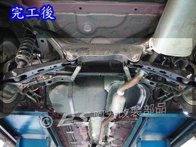阿宏改裝部品 E.SPRING 08- 2014 三菱 OUTLANDER 4WD 24mm  後下 防傾桿 3期0利率