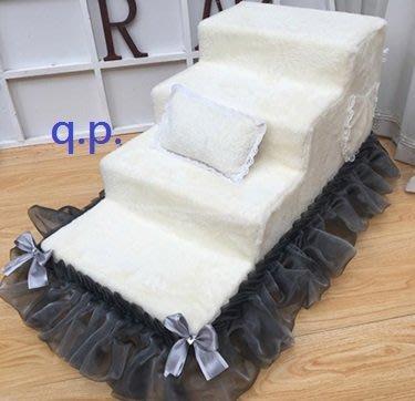 可拆洗絨毛布套 狗樓梯 寵物 犬 貓 4層階梯/四層樓梯/4階樓梯 加厚加大寵物沙發坐墊 蝴蝶結裙擺蕾絲罩紗座墊子棉枕頭