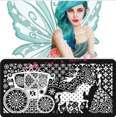 艾薇 Ivy's Nail美甲批發╭*美甲轉印鋼板 印花鋼板 印花模板  指甲彩繪 藍膜長方形RU