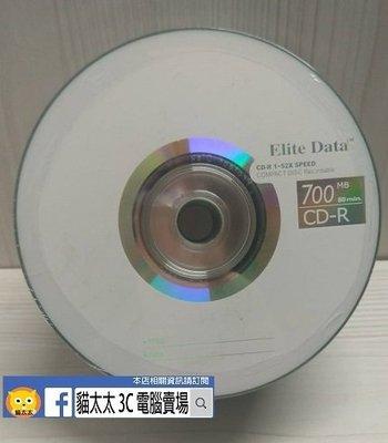 貓太太【3C電腦賣場】ELITE CD-R 中環製造80分白金片(50片裸裝)