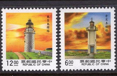 【真善美集郵社】台灣新票(如圖)常108-4一版燈塔郵票2全上品