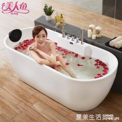浴缸 獨立式浴缸家用成人衛生間歐式大浴缸薄邊浴盆浴池壓克力情侶