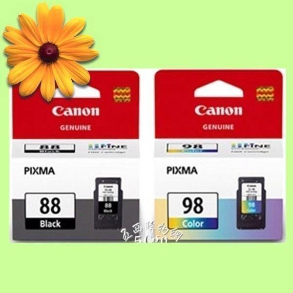 5Cgo【權宇】CANON PG-88 黑色 + CL-98 彩色 1黑1彩 全新原廠墨水 適用PIXMA E500