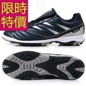 足球鞋-百搭流行新品運動兒童成人男釘鞋5色63x17[獨家進口][米蘭精品]