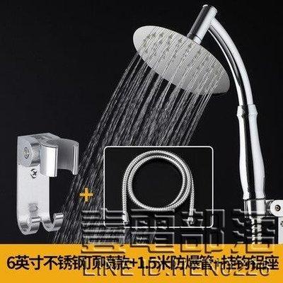 蓮蓬頭 手持超強增壓淋浴大花灑噴頭家用洗澡不銹鋼淋雨蓮蓬頭大出水花曬