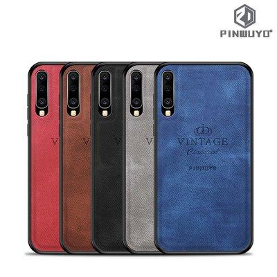 Galaxy A70 SM-A7050 PINWUYO 尊系列 軟邊硬底殼 手機保護套Case 3742A