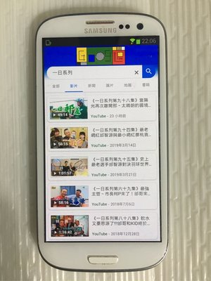 三星 SAMSUNG GALAXY Galaxy S3 i939  亞太雙模機 白色