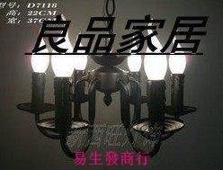 【易生發商行】歐式 鐵藝 古典蠟燭 吊燈 臥室 書房吊燈 特價F6425