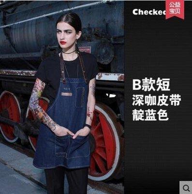 【優上】牛仔圍裙皮帶咖啡師畫畫西餐廳烘焙工作圍裙韓版「B短深咖皮帶靛藍色」