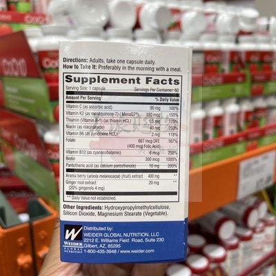 【靈靈美澳代購】美國代購 Weider Artery Health 維生素K2姜根莓果萃取物 60粒