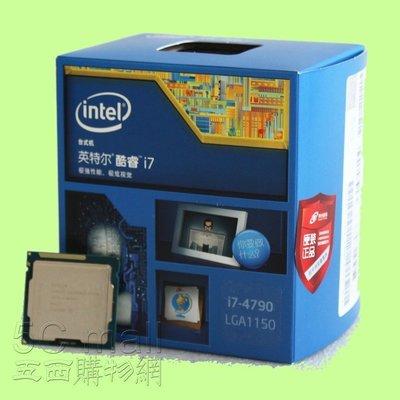 5Cgo【權宇】陸版CPU盒裝Intel BX80646I74790K i7 4790K 4.4G 1150 22n含稅