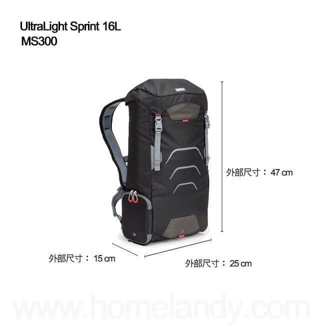 曼德士 Mindshift Gear MS300 MS301 UltraLight Sprint 16L 運動休閒機能包