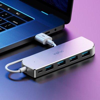 英菲克H6一拖四usb分線器多接口蘋果筆記本電腦type-c轉換器外接usp