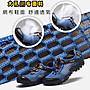 ♡JOE(39-46#)中大碼 男鞋 網布溯溪鞋男 登山鞋 網鞋 運動涼鞋 網布運動鞋男 登山鞋 越野鞋