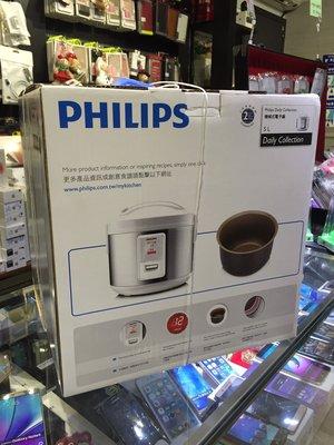 【遼寧236】《現貨供應》Philips 飛利浦 HD3007 多功能電子鍋 機械式 5L 10人份 煮飯 原廠公司貨