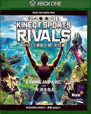 【二手遊戲】XBOX ONE XBOXONE KINECT 運動大會 對抗賽 KINECT SPORTS RIVALS