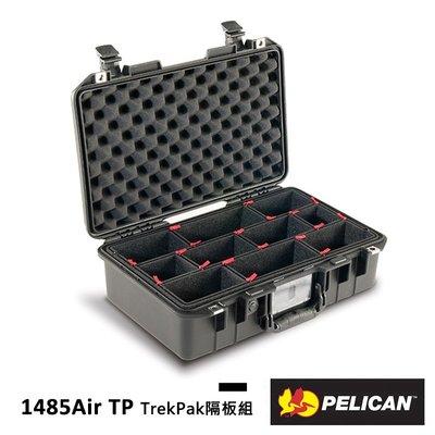 【EC數位】美國 派力肯 PELICAN 1485Air TP 超輕 氣密箱 TrekPak隔板組 Air 防撞箱 防水