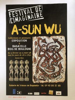 〈簽名海報〉吳炫三1998年法國巴黎-巴卡戴爾個展海報
