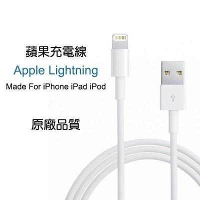 蘋果 iPhone 1 m 充電線 『 買3條送1條 』   安卓 Type-C  原廠品質 X XR 6 7 8