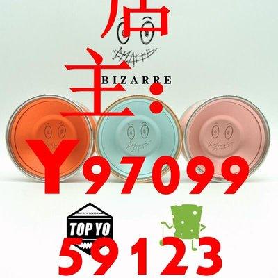 【哆哆】TopYo  7075 金属环 悠悠球 孙钰淇YOYO Bizarre 离奇 比赛溜溜球14774