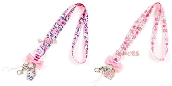 《東京家族》kitty (白點點)頸帶美樂蒂(草莓)頸繩    2選1