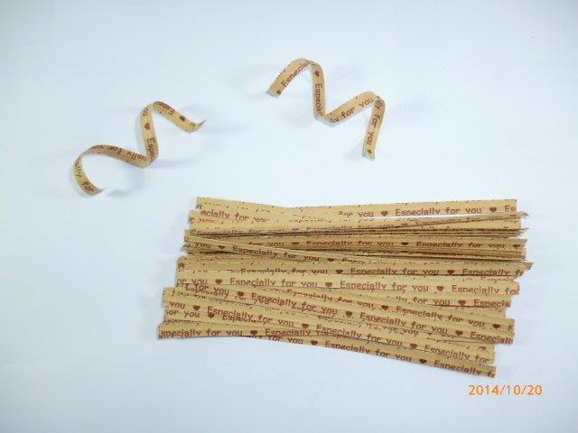 韓版包裝 especially牛皮紙咖啡色字封口鐵絲,魔帶 糖果袋喜糖袋,包裝袋束帶 封口帶-100支40元~幸福生活館