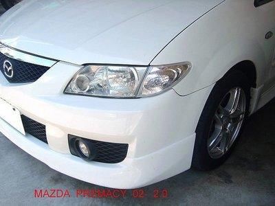 【UCC車趴】MAZDA 馬自達 PREMACY 2.0 專用 原廠型 晶鑽角燈 一組900