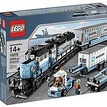 (全新未拆) 樂高 LEGO Lego 10219 Maersk Train 馬士基 貨運火車 (先問與答)