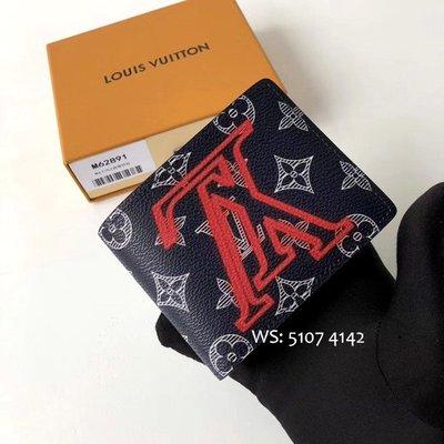 LV MULTIPLE 限量版倒logo對折錢包 男士短款銀包錢夾 M62891 Wallet