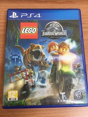 PS4 樂高 侏儸紀世界 Lego Jurassic World 亞版英文版 二手 可取貨付款