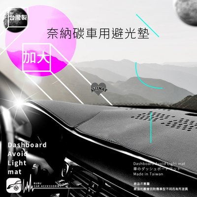 i8A【奈納碳避光墊-加大】台灣製 KIA 15-CARENS 2.0 標誌 3008休旅5人 5008 休旅7人