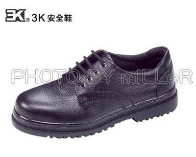 【米勒線上購物】安全鞋 3K 實用型安全鞋 鋼頭工作鞋 100% 台灣製 可加購鋼底