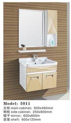 FUO衛浴: 60公分 3D風格 鈦鎂...