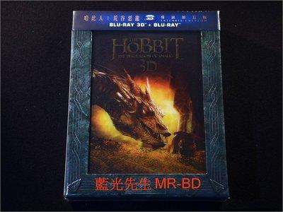 [3D藍光BD] - 哈比人2:荒谷惡龍 The Hobbit : The Desolation Of Smaug