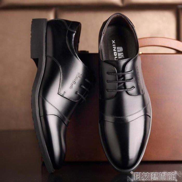 皮鞋 皮鞋男冬季新款商務正裝真皮男鞋繫帶英倫尖頭單鞋子婚鞋男潮