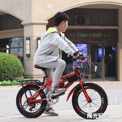 兒童自行車6-7-8-9-10-11-12歲童車男孩女20寸山地變速小學生單車
