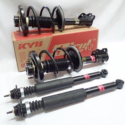 KYB 避震器 適用 日產 QRV SERENA 前避震器 後避震器