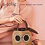 [瑞絲小舖]~日雜Mook附錄a-jolie墨鏡珍珠紅唇編織提包(杏色款) 藤編包 草編包 托特包 手提包 手拎包束口包