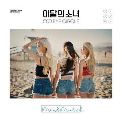 本月少女 LOONA Odd Eye Circle Mix & Match Normal Edition 韓國版 CD + 畫報集 + 卡 訂